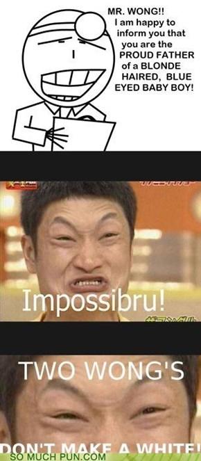 Impossibru!
