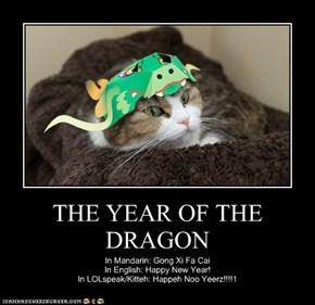 Happy Chinese New Year: The Year of the Dragon