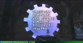 Need a New Secret Code? Why Not Ancient Hylian?
