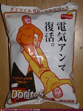 Doritos: More Enjoyable Than a Foot to the Groin!
