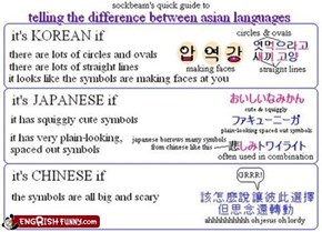 Engrish Funny: The more you know...