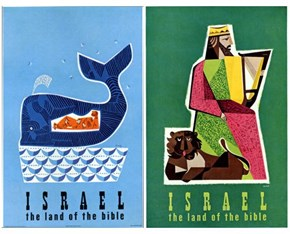 Israel Vintage Travel Advertisements