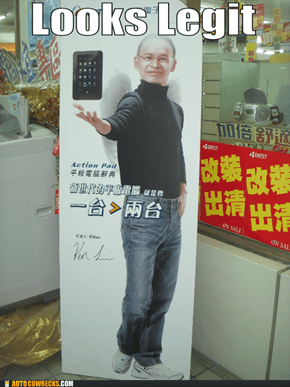 Steve Jobs Resurfaces in China