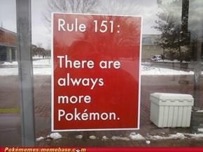 Rule 151