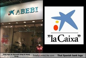 That logo on Garment shop in Hong Kong Totally Looks Like That Spanish bank logo
