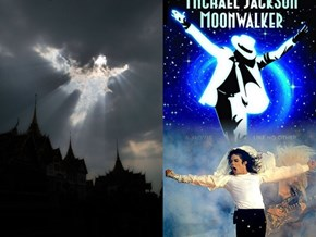 etherial angel cloud looks like michael jackson