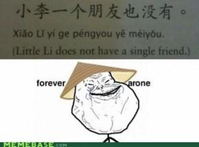 I'm Just Xiao Lone Li