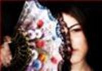 ladyrockess avatar