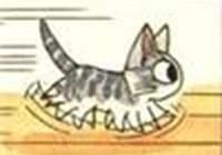 daisukenekochan