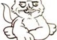 saltyteabag avatar