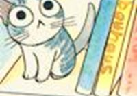 sabbathblackcat