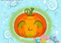 MegaPumpkinLover
