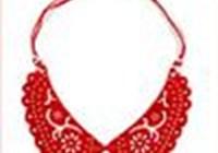 strawberry_lace