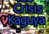 Kio_Kaguya
