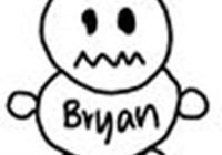 Bryionne