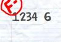 1234ummm6
