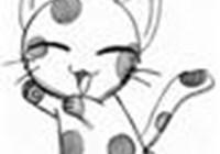 kittycat99_a
