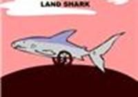 landsharklol