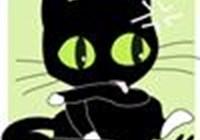 shiftycat