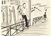 loldogz98764 avatar