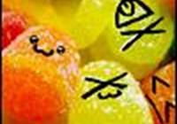 foxfirex3