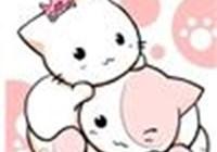 princesskitteh123 avatar
