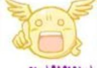 Curr-chan