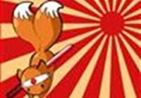 Kitsuko
