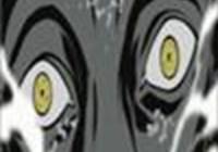 DIDUSEETHAT avatar