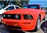 MustangZR1