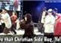 christiansidehug