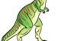 Dinos4ever
