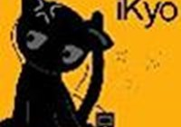 XSaryux