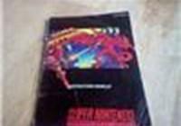 Galax1994