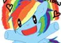 Pony-tan