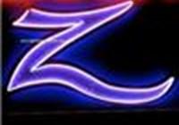 ttttt252525
