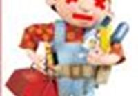 adamdorsey avatar