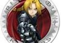 RisemboolRanger79 avatar