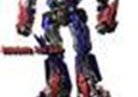 AutobotsTROLLout