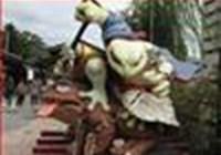 SamuraiFrog