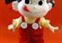 CAROLHARREL avatar
