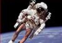 astronautsgonewild