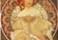 ladysamantha