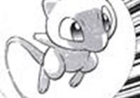 pokemonfan1545