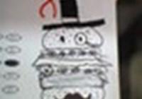 Weirdgomita