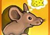 MiceAreCute