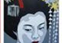 Ninotori