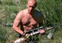 shootinputin187