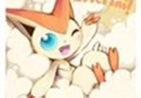 WingedC avatar