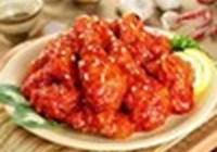 spicychicken9595